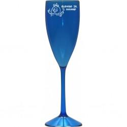 TAÇA CHAMPAGNE PS 170ML azul cód 3955